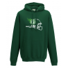 Sweat-shirt capuche vert GIANTS